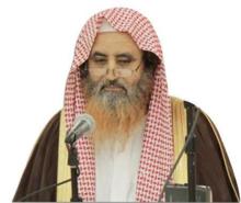 كتب سعيد بن علي بن وهف القحطاني