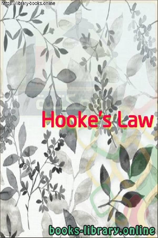 ❞ فيديو  Hooke's Law ❝