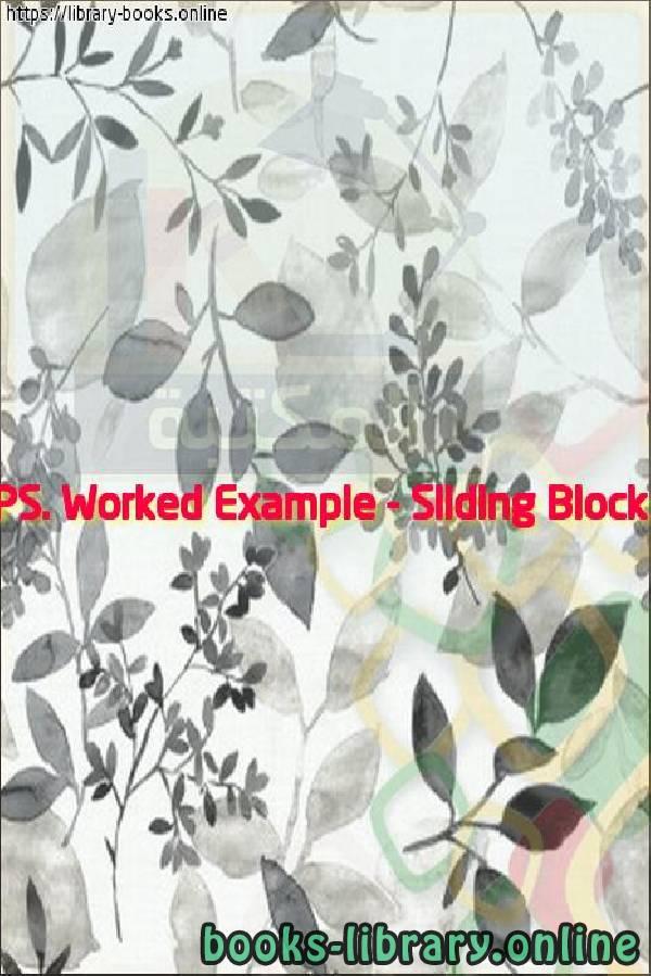 ❞ فيديو PS. Worked Example - Sliding Block ❝