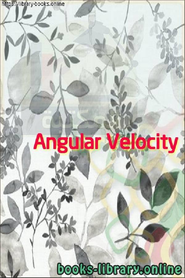 كتاب Angular Velocity