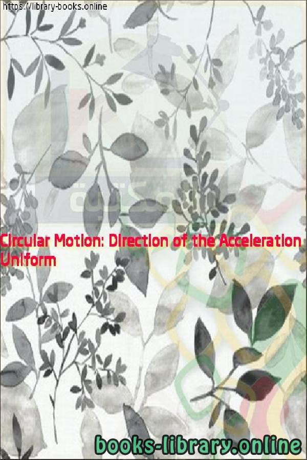 ❞ فيديو Uniform Circular Motion: Direction of the Acceleration ❝