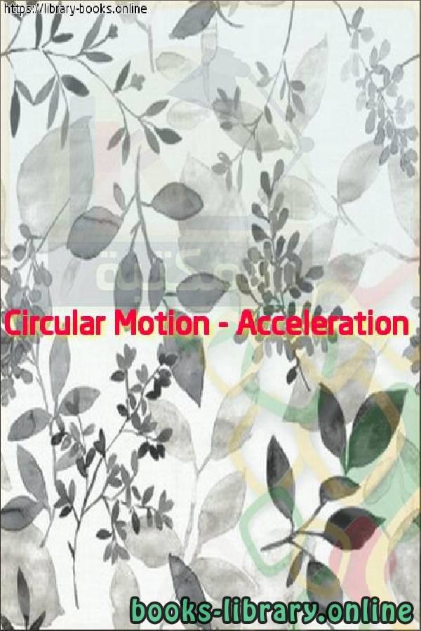 ❞ فيديو  Circular Motion - Acceleration ❝