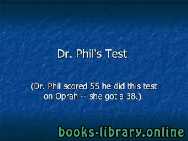 كتاب Dr. Phil Test