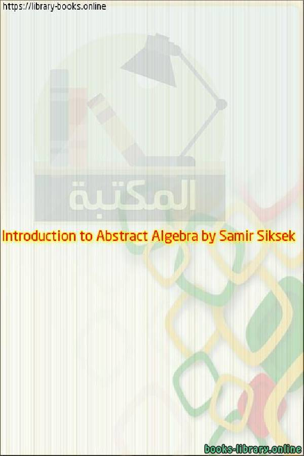❞ كتاب Introduction to Abstract Algebra by Samir Siksek ❝
