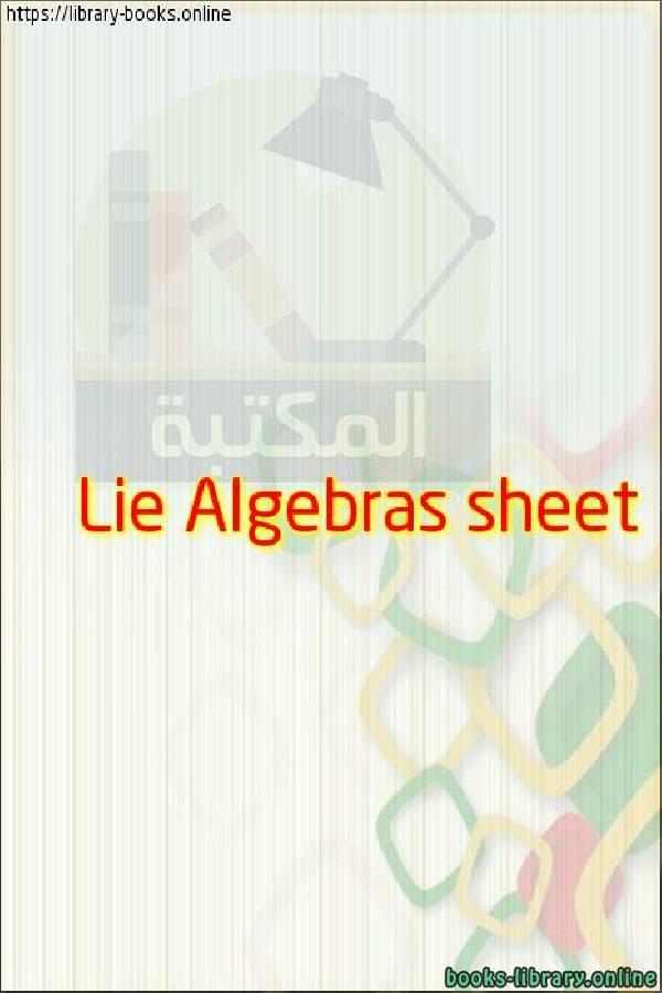❞ كتاب  Lie Algebras sheet ❝