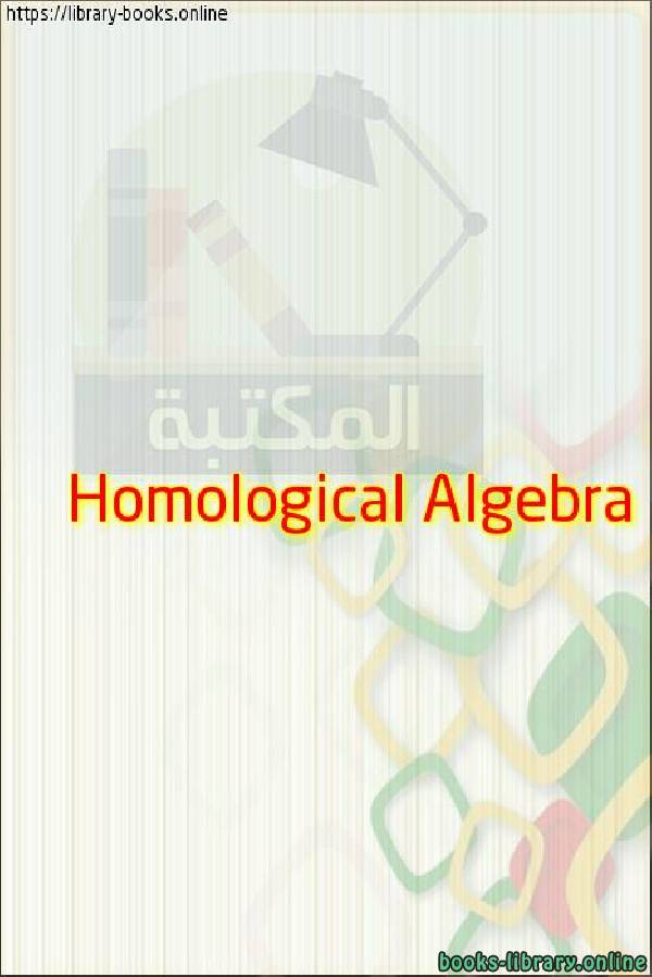 ❞ كتاب  Homological Algebra ❝