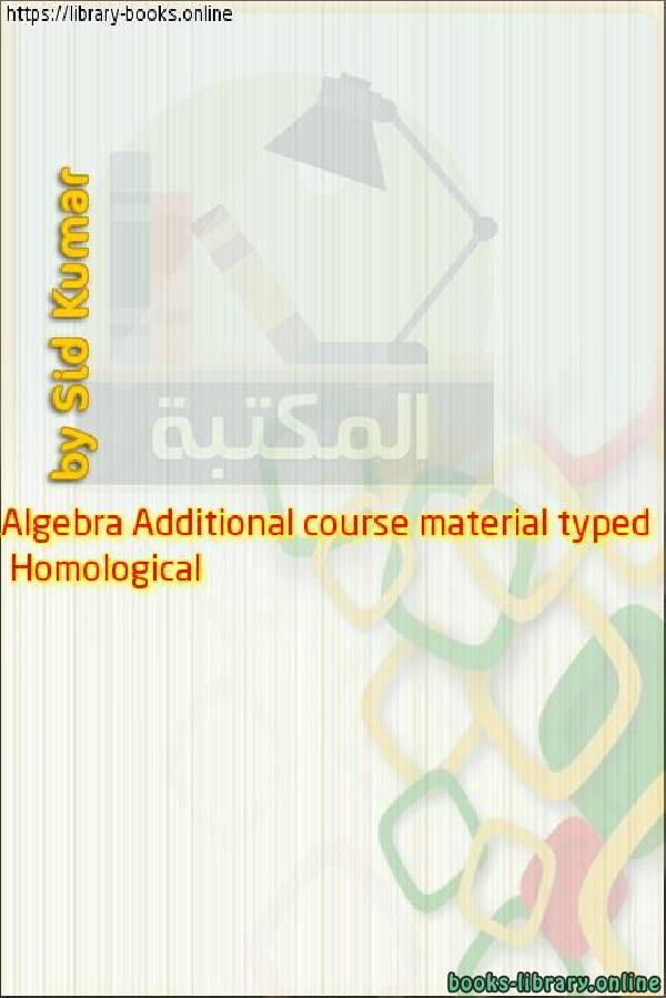 ❞ كتاب  Homological Algebra Additional course material typed by Sid Kumar ❝