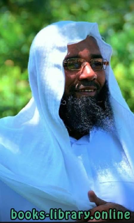 أيمن بن علي موسى