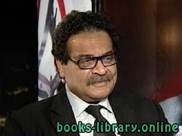 فريد زهران