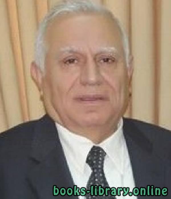 كتب محمد سعيد صباريني