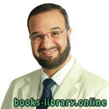 كتب مصطفى أبو سعد