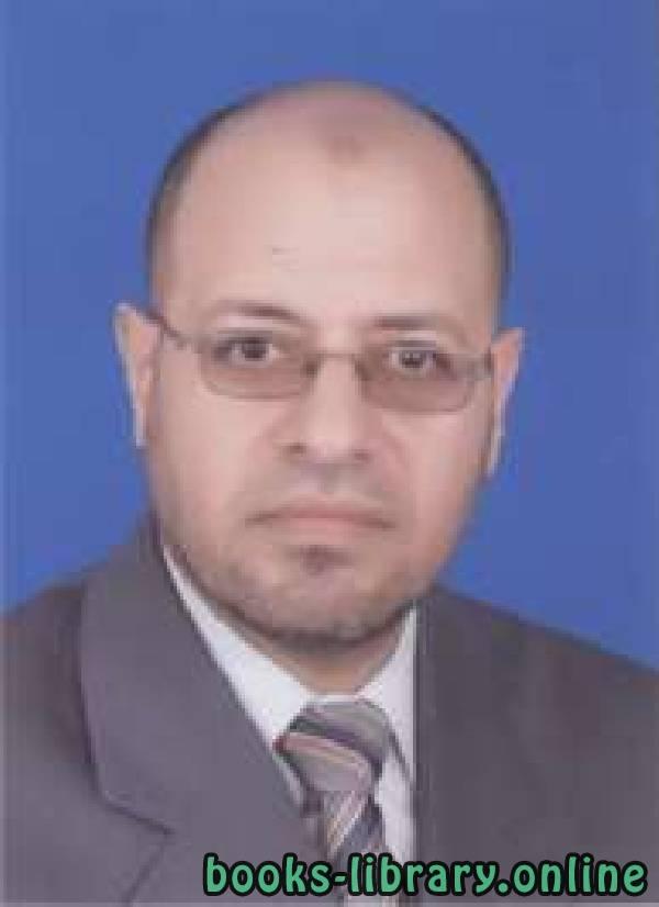 كتب محمد حسن يوسف