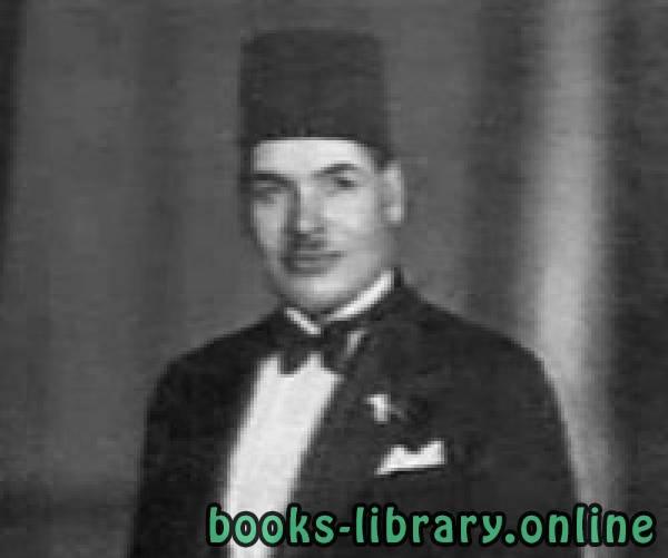 محمد عطية الإبراشي