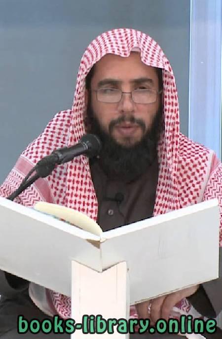كتب خالد بن علي بن محمد المشيقح
