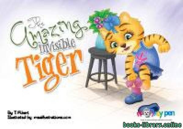 ❞ قصة THE AMAZING INVISIBLE TIGER ❝  ⏤ T. Alpert