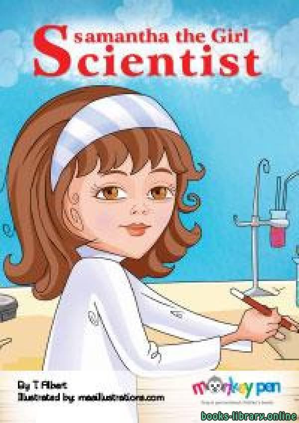 ❞ قصة SAMATHA, THE GIRL SCIENTIST ❝  ⏤ T. Alpert