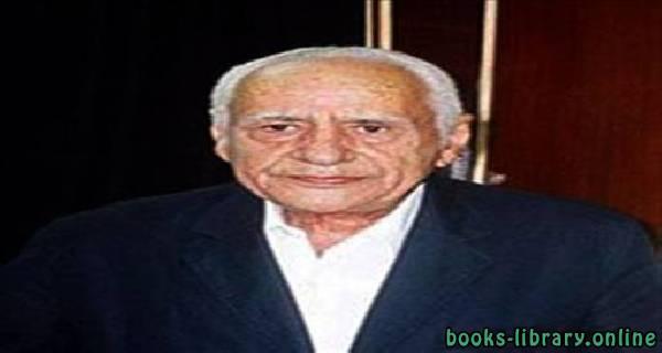 كتب محمود سالم