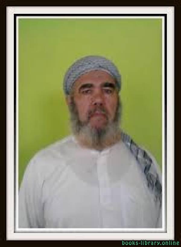 كتب علي بن نايف الشحود