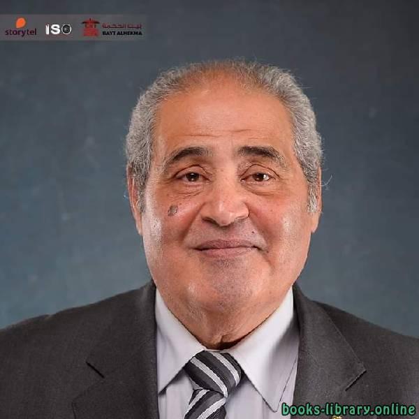كتب نبيل فاروق