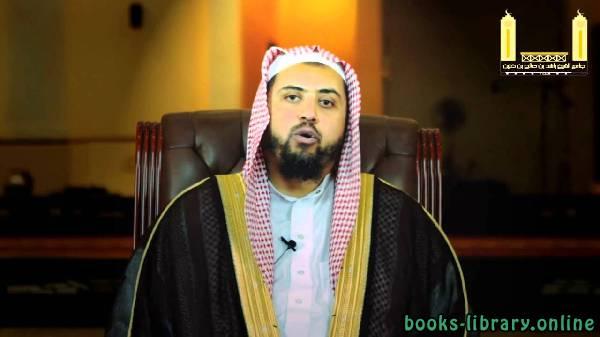 كتب وليد بن راشد السعيدان