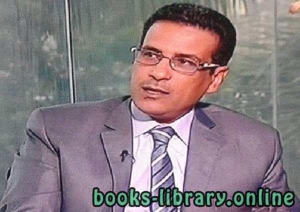 كتب فوزي عمر الحداد