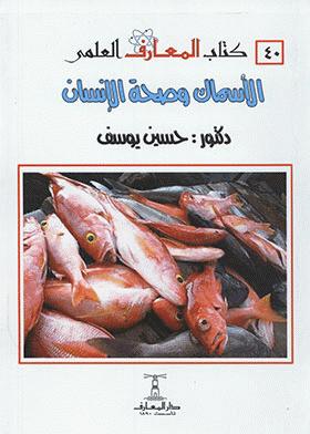 كتاب التغذية للرياضيين pdf