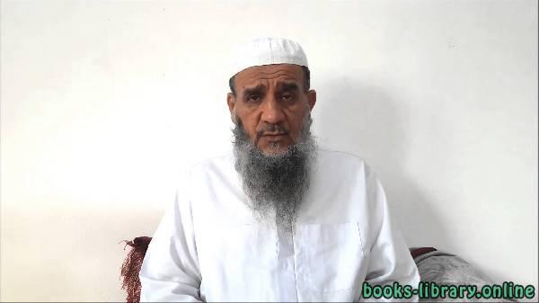 كتب ماجد إسلام البنكاني