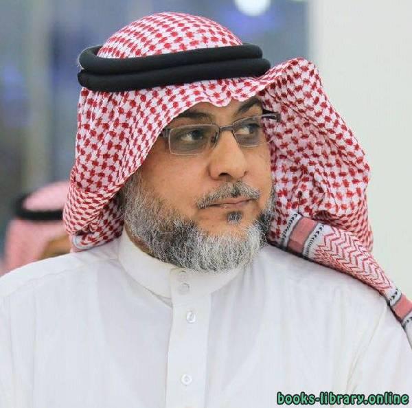 كتب محمد بن فنخور العبدلي