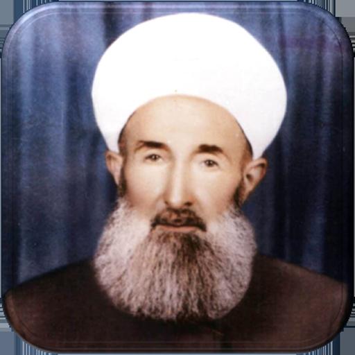 كتب عبد الله سراج الدين