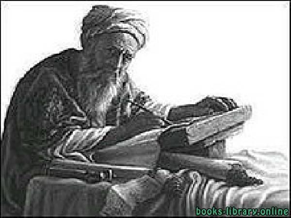 كتب محمد بن علي الشوكاني