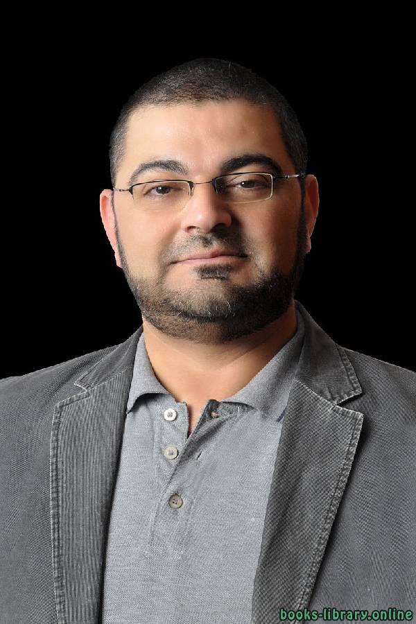 كتب احمد خيرى العمرى