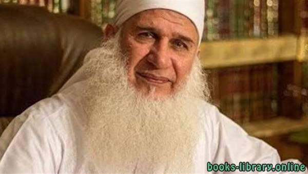 كتب محمد حسين يعقوب