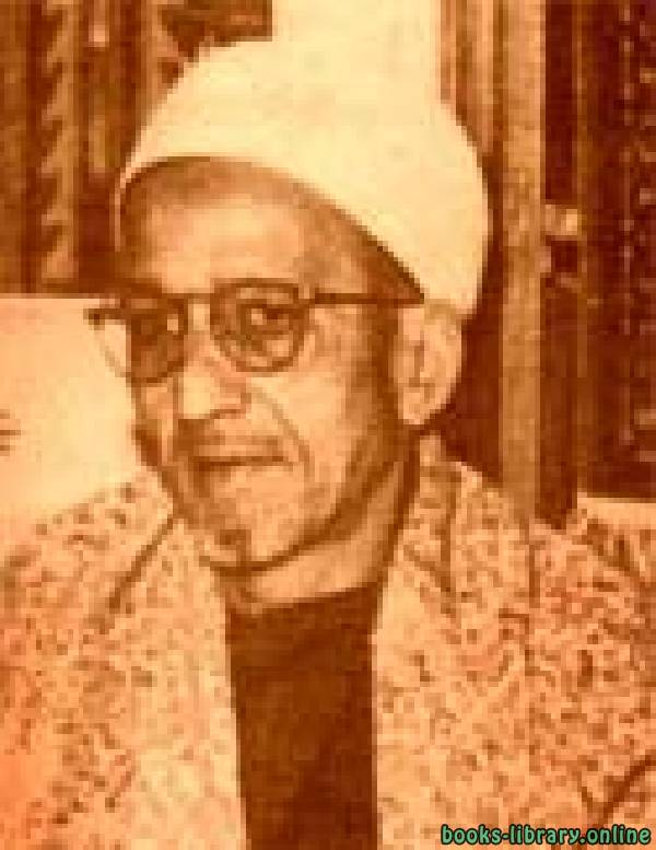كتب أحمد محمد شاكر أبو الأشبال