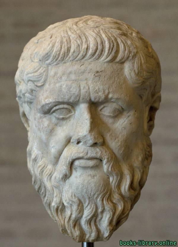 كتب أفلاطون