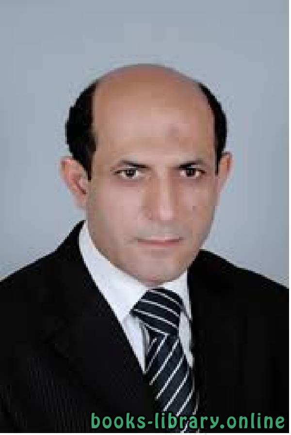 محمد محمد السقا عيد