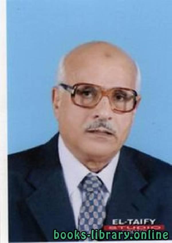 محمود إسماعيل