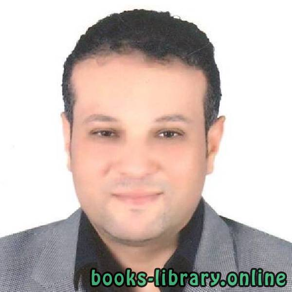 كتب علي عمر خالد
