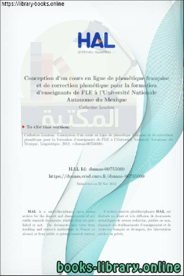 ❞ كتاب Conception d'un cours en ligne de phonétique française et de correction phonétique pour la formation ❝