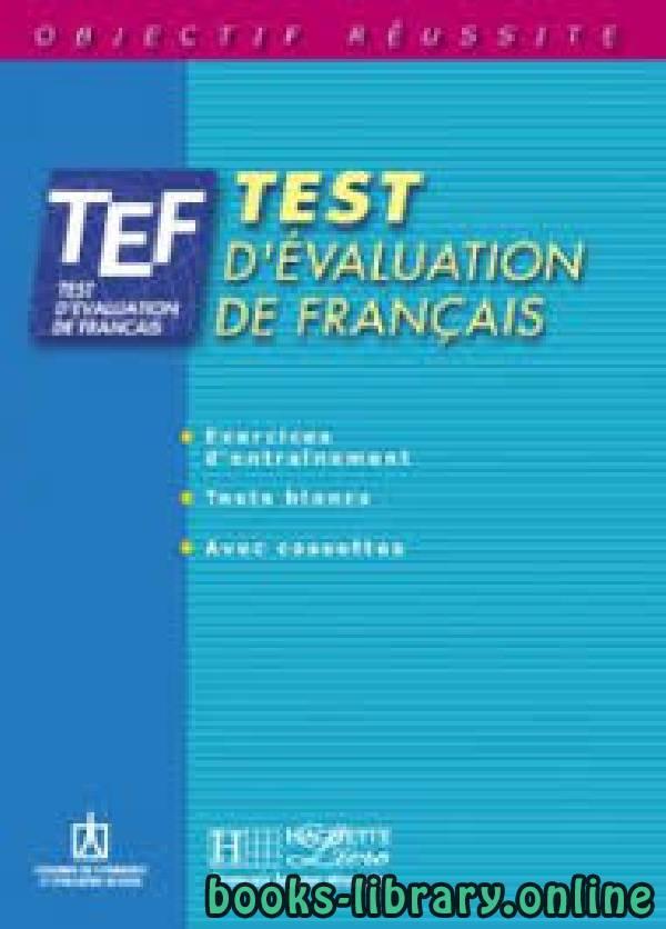 قراءة وتحميل كتاب Test D Evaluation De Francais Tef غير معروف 2020