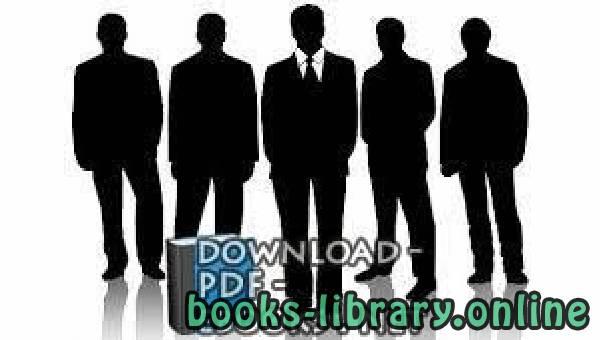 ❞ كتاب امواع الشخصيات ❝  ⏤ منقول من عده مؤلفين