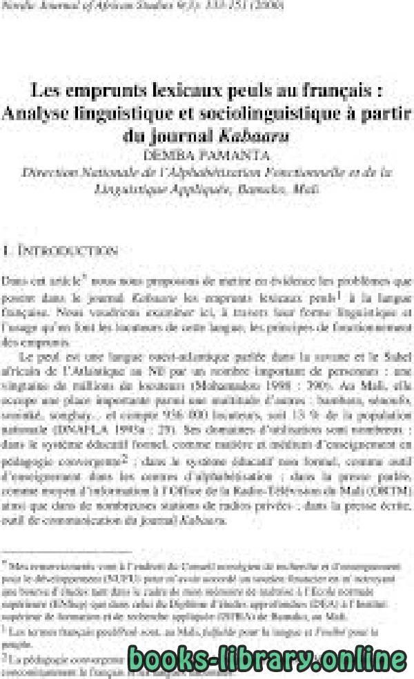 كتاب Les emprunts lexicaux peuls au français : Analyse linguistique et sociolinguistique à partir du journal Kabaaru