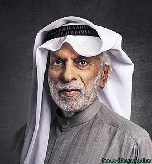 كتب عبد الله النفيسي