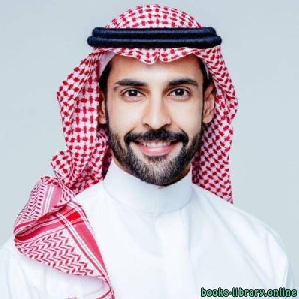 كتب عبدالله صالح الجمعة