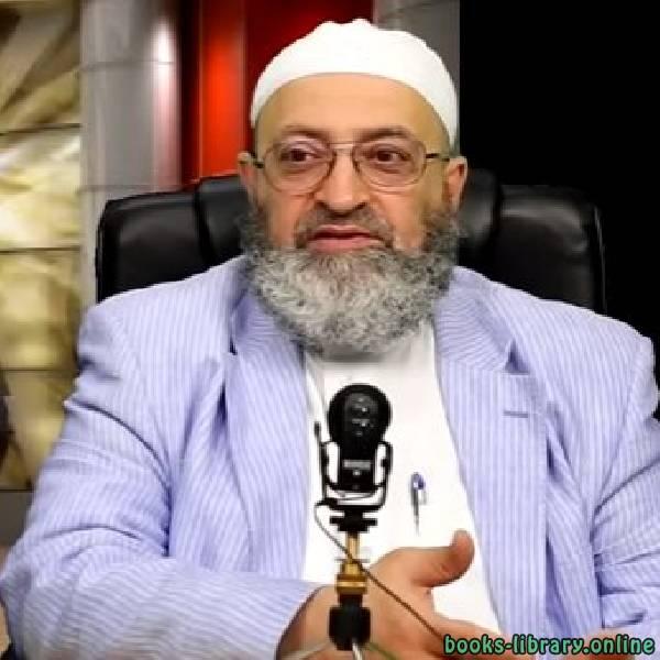 كتب عبد الرحمن دمشقية