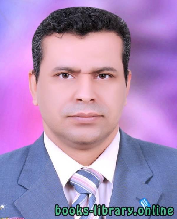 كتب محمد حشمت