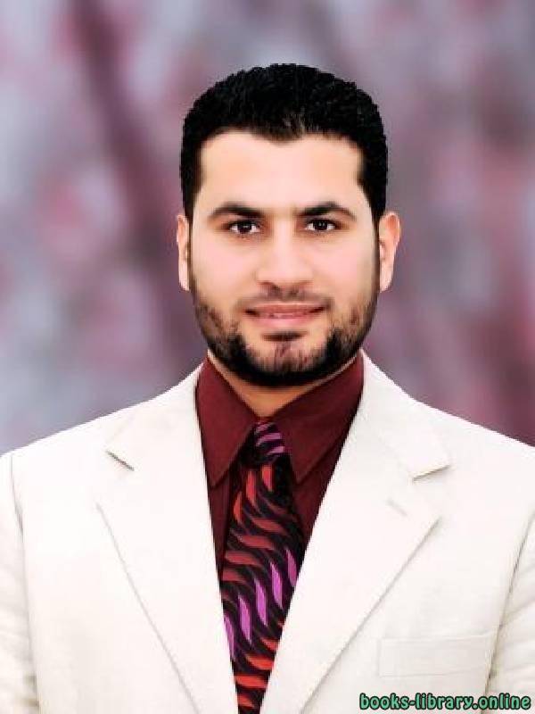 كتب محمد مسعد ياقوت
