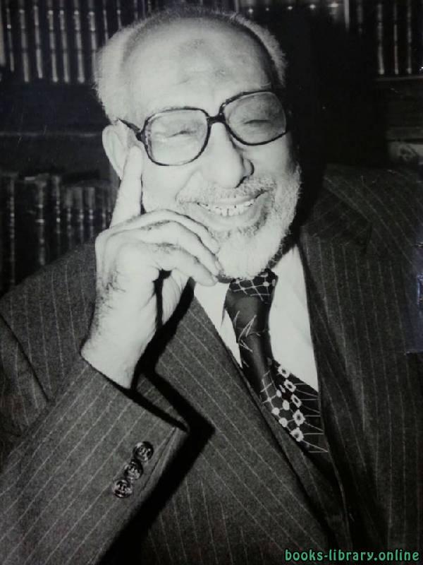 كتب محمود شاكر أبو فهر