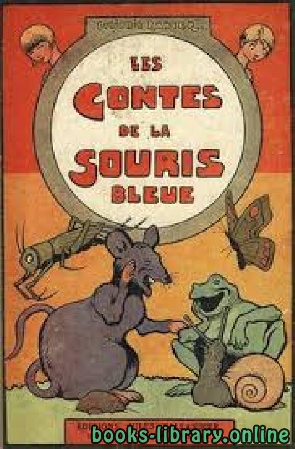كتاب  Le amis de Jeannot