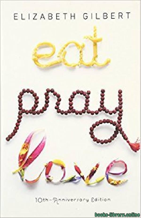 ❞ فيديو ملخص رواية طعام صلاة حب ❝  ⏤ إليزابيث جلبرت