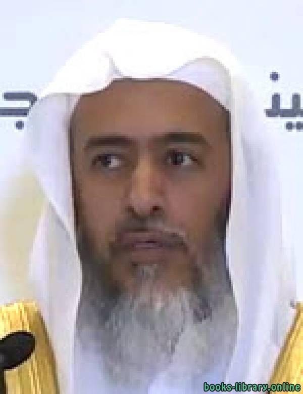 كتب صالح بن عبدالله العصيمي